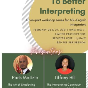 this two-part workshop series with Tiffany Hill and Paris McTizic